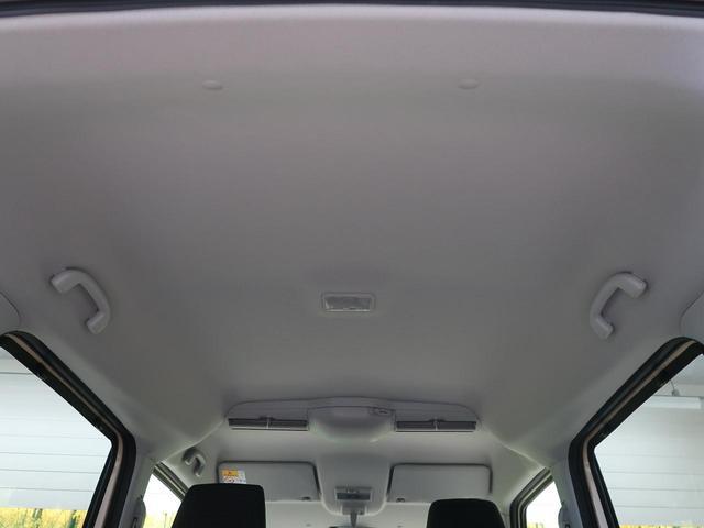 ハイブリッドX 衝突被害軽減システム 両側パワースライド コーナーセンサー スマートキー サーキュレーター アイドリングストップ オートライト シートリフター オートエアコン オートハイビーム 車線逸脱警報(43枚目)