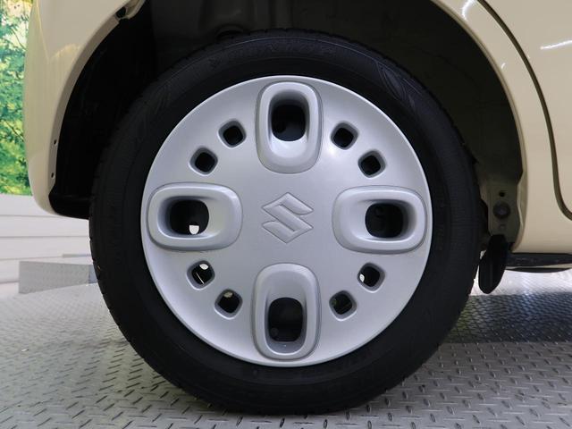 ハイブリッドX 衝突被害軽減システム 両側パワースライド コーナーセンサー スマートキー サーキュレーター アイドリングストップ オートライト シートリフター オートエアコン オートハイビーム 車線逸脱警報(45枚目)