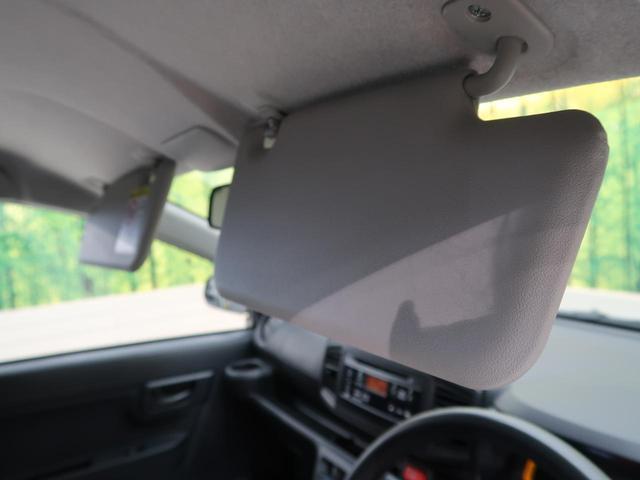 L SAIII 衝突被害軽減装置 コーナーセンサー アイドリングストップ オートマチックハイビーム 横滑り防止装置 純正CDオーディオ AUX キーレスキー ヘッドライトレベライザー 禁煙車(32枚目)