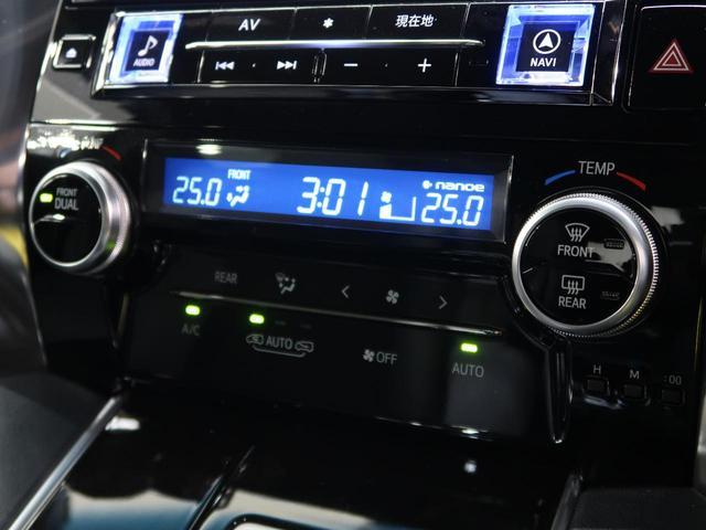 2.5Z Aエディション ゴールデンアイズ ALPINE11インチナビ フリップダウンモニター バックカメラ 両側電動スライドドア LEDヘッドライト オートライト クルーズコントロール 純正AW18インチ ハーフレザーシート ETC(8枚目)