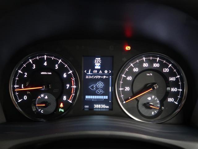 2.5Z Aエディション ゴールデンアイズ ALPINE11インチナビ フリップダウンモニター バックカメラ 両側電動スライドドア LEDヘッドライト オートライト クルーズコントロール 純正AW18インチ ハーフレザーシート ETC(23枚目)