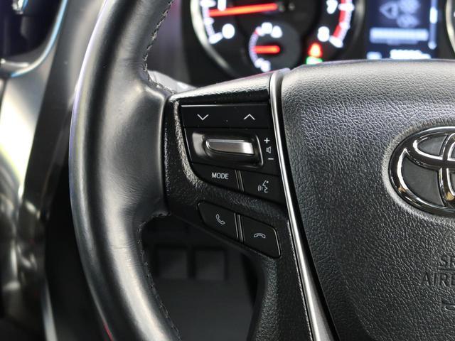 2.5Z Aエディション ゴールデンアイズ ALPINE11インチナビ フリップダウンモニター バックカメラ 両側電動スライドドア LEDヘッドライト オートライト クルーズコントロール 純正AW18インチ ハーフレザーシート ETC(25枚目)