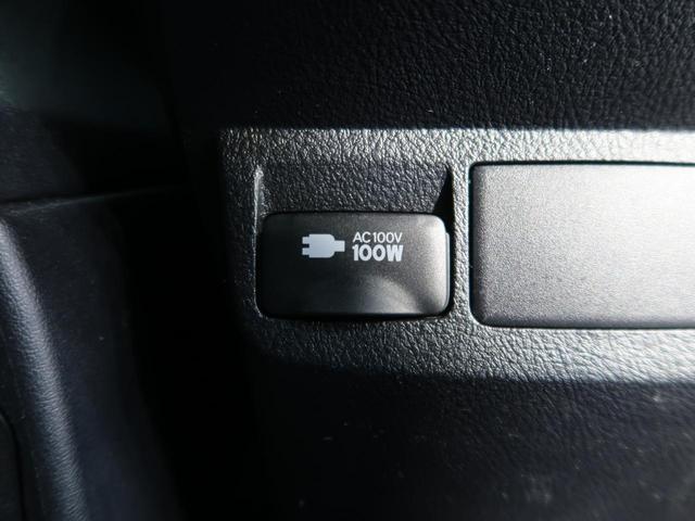 2.5Z Aエディション ゴールデンアイズ ALPINE11インチナビ フリップダウンモニター バックカメラ 両側電動スライドドア LEDヘッドライト オートライト クルーズコントロール 純正AW18インチ ハーフレザーシート ETC(30枚目)
