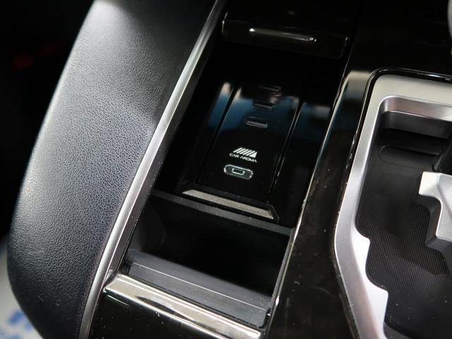 2.5Z Aエディション ゴールデンアイズ ALPINE11インチナビ フリップダウンモニター バックカメラ 両側電動スライドドア LEDヘッドライト オートライト クルーズコントロール 純正AW18インチ ハーフレザーシート ETC(33枚目)