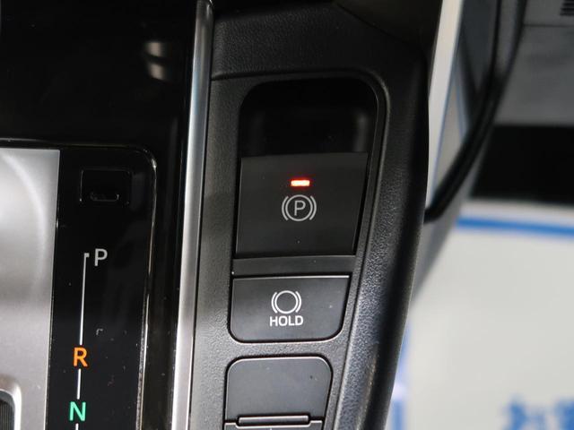 2.5Z Aエディション ゴールデンアイズ ALPINE11インチナビ フリップダウンモニター バックカメラ 両側電動スライドドア LEDヘッドライト オートライト クルーズコントロール 純正AW18インチ ハーフレザーシート ETC(34枚目)