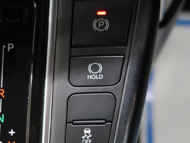2.5Z Aエディション ゴールデンアイズ ALPINE11インチナビ フリップダウンモニター バックカメラ 両側電動スライドドア LEDヘッドライト オートライト クルーズコントロール 純正AW18インチ ハーフレザーシート ETC(35枚目)