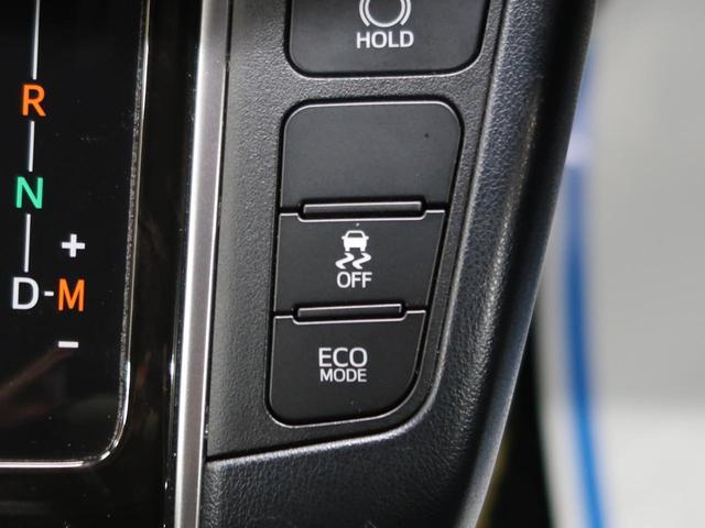 2.5Z Aエディション ゴールデンアイズ ALPINE11インチナビ フリップダウンモニター バックカメラ 両側電動スライドドア LEDヘッドライト オートライト クルーズコントロール 純正AW18インチ ハーフレザーシート ETC(36枚目)