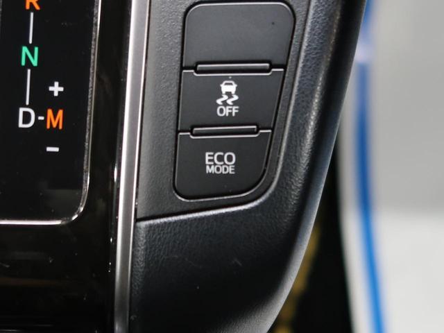 2.5Z Aエディション ゴールデンアイズ ALPINE11インチナビ フリップダウンモニター バックカメラ 両側電動スライドドア LEDヘッドライト オートライト クルーズコントロール 純正AW18インチ ハーフレザーシート ETC(37枚目)