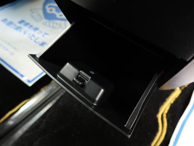 2.5Z Aエディション ゴールデンアイズ ALPINE11インチナビ フリップダウンモニター バックカメラ 両側電動スライドドア LEDヘッドライト オートライト クルーズコントロール 純正AW18インチ ハーフレザーシート ETC(42枚目)