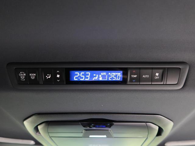 2.5Z Aエディション ゴールデンアイズ ALPINE11インチナビ フリップダウンモニター バックカメラ 両側電動スライドドア LEDヘッドライト オートライト クルーズコントロール 純正AW18インチ ハーフレザーシート ETC(49枚目)