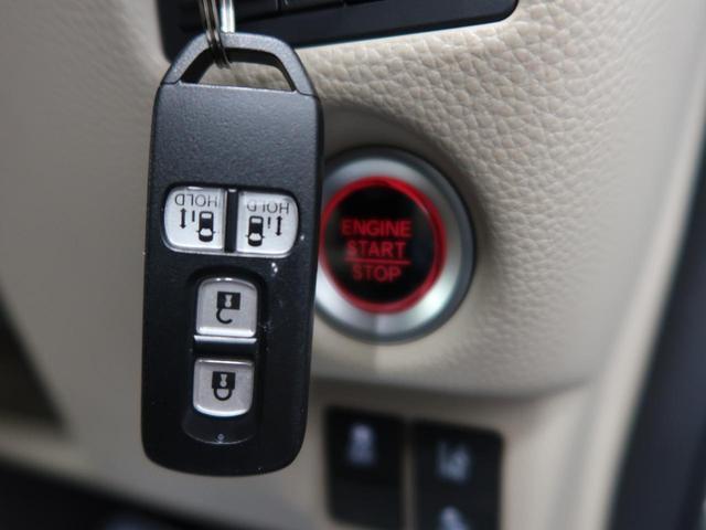 【スマートキー】ボタンを押すだけで、ドアの開閉が可能です!セキュリティをつければ防犯などお車をしっかり守れます!