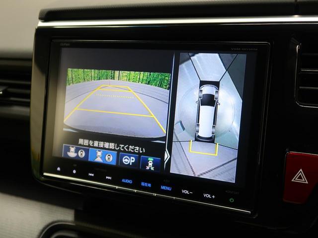 スパーダ ホンダセンシング 純正9インチナビ 後席モニタ 両側電動スライドドア 衝突被害軽減装置 全周囲カメラ ETC アダプティブクルコン LEDヘッドライト アイドリングストップ 純正16AW スマートキー(5枚目)