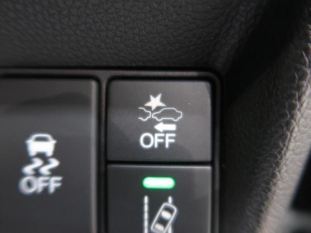スパーダ ホンダセンシング 純正9インチナビ 後席モニタ 両側電動スライドドア 衝突被害軽減装置 全周囲カメラ ETC アダプティブクルコン LEDヘッドライト アイドリングストップ 純正16AW スマートキー(37枚目)