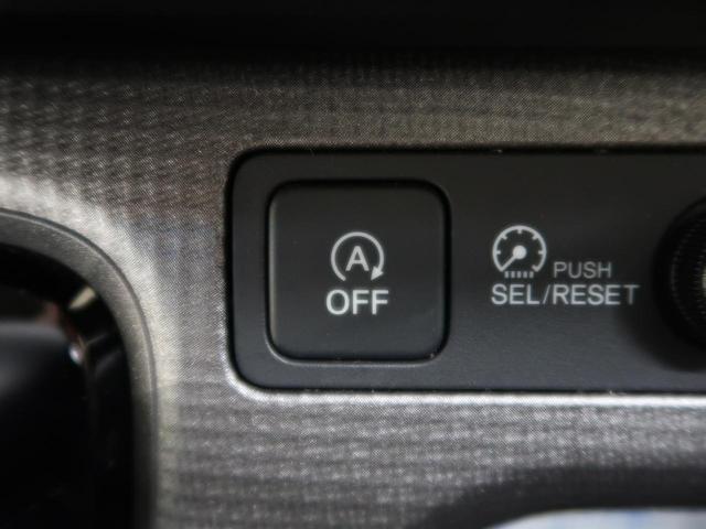 スパーダ ホンダセンシング 純正9インチナビ 後席モニタ 両側電動スライドドア 衝突被害軽減装置 全周囲カメラ ETC アダプティブクルコン LEDヘッドライト アイドリングストップ 純正16AW スマートキー(39枚目)