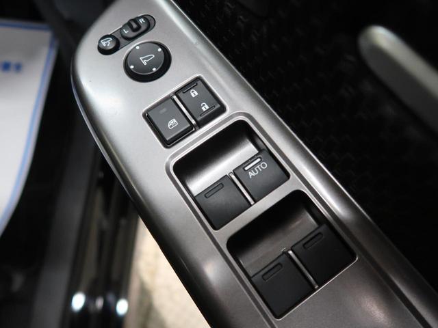 スパーダ ホンダセンシング 純正9インチナビ 後席モニタ 両側電動スライドドア 衝突被害軽減装置 全周囲カメラ ETC アダプティブクルコン LEDヘッドライト アイドリングストップ 純正16AW スマートキー(41枚目)