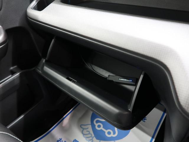 スパーダ ホンダセンシング 純正9インチナビ 後席モニタ 両側電動スライドドア 衝突被害軽減装置 全周囲カメラ ETC アダプティブクルコン LEDヘッドライト アイドリングストップ 純正16AW スマートキー(47枚目)