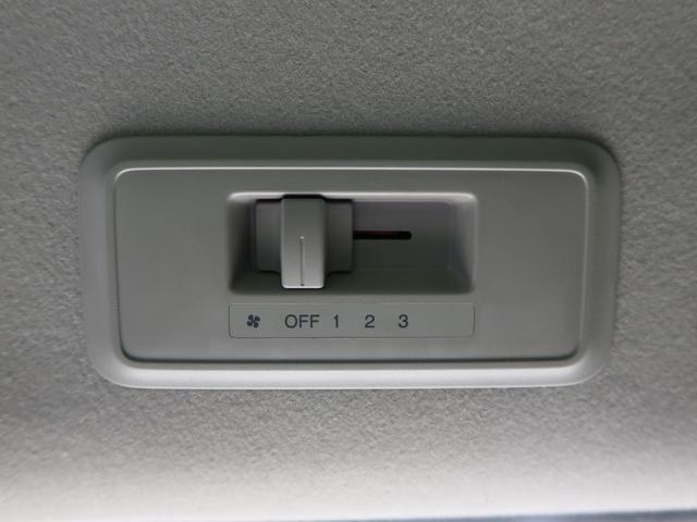 スパーダ ホンダセンシング 純正9インチナビ 後席モニタ 両側電動スライドドア 衝突被害軽減装置 全周囲カメラ ETC アダプティブクルコン LEDヘッドライト アイドリングストップ 純正16AW スマートキー(50枚目)