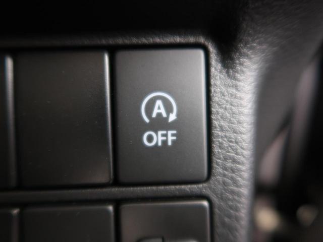 L シートヒーター 横滑り防止機能 アイドリングストップ ヘッドライトレベライザー 衝突安全ボディ 禁煙車(4枚目)
