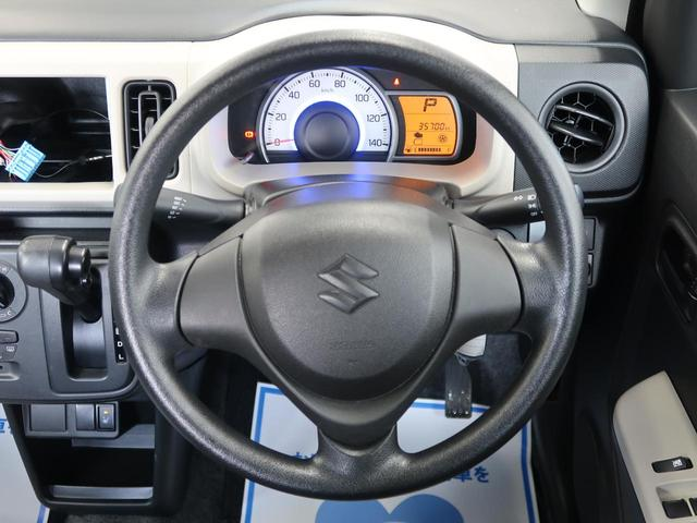 L シートヒーター 横滑り防止機能 アイドリングストップ ヘッドライトレベライザー 衝突安全ボディ 禁煙車(21枚目)