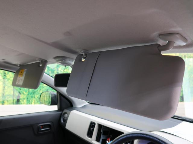 L シートヒーター 横滑り防止機能 アイドリングストップ ヘッドライトレベライザー 衝突安全ボディ 禁煙車(27枚目)