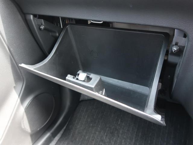 L シートヒーター 横滑り防止機能 アイドリングストップ ヘッドライトレベライザー 衝突安全ボディ 禁煙車(28枚目)