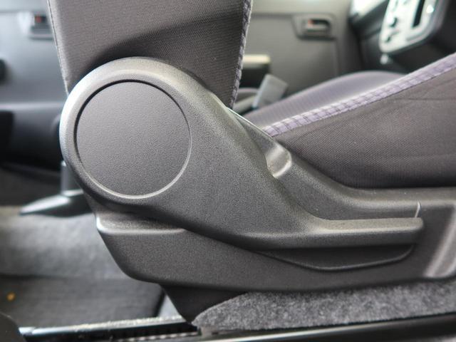 L シートヒーター 横滑り防止機能 アイドリングストップ ヘッドライトレベライザー 衝突安全ボディ 禁煙車(29枚目)