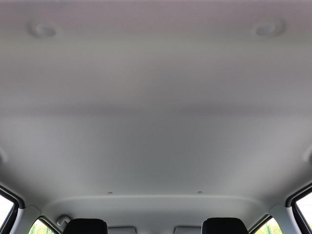 L シートヒーター 横滑り防止機能 アイドリングストップ ヘッドライトレベライザー 衝突安全ボディ 禁煙車(30枚目)