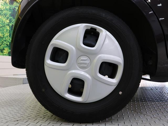 L シートヒーター 横滑り防止機能 アイドリングストップ ヘッドライトレベライザー 衝突安全ボディ 禁煙車(31枚目)