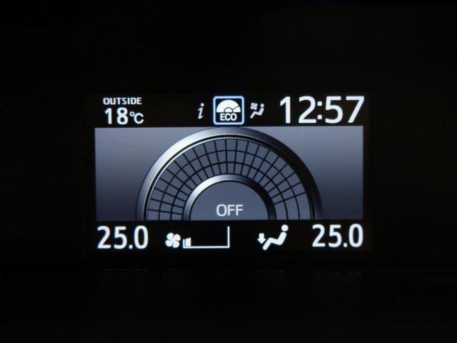 Si 純正10型フルセグナビ 純正12型フリップダウンモニター 両側電動スライドドア 7人乗り 衝突軽減 車線逸脱警報 オートマチィックハイビーム 純正16インチAW バックカメラ LEDヘッド ETC(23枚目)