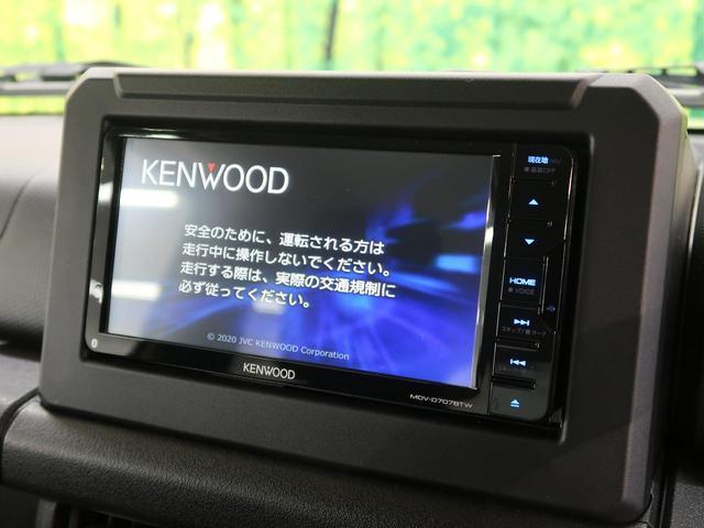 XC 禁煙車 KENWOODフルセグナビ デュアルセンサーブレーキサポート ブラックルーフ 4WD ターボ 車線逸脱警報 ハイビームアシスト 前席シートヒーター 純正16インチAW LEDヘッド0 ETC(4枚目)