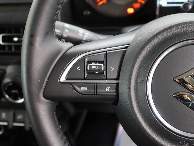 XC 禁煙車 KENWOODフルセグナビ デュアルセンサーブレーキサポート ブラックルーフ 4WD ターボ 車線逸脱警報 ハイビームアシスト 前席シートヒーター 純正16インチAW LEDヘッド0 ETC(8枚目)
