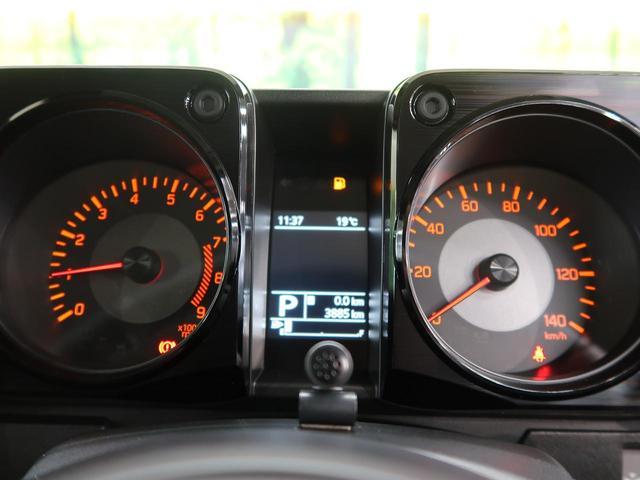 XC 禁煙車 KENWOODフルセグナビ デュアルセンサーブレーキサポート ブラックルーフ 4WD ターボ 車線逸脱警報 ハイビームアシスト 前席シートヒーター 純正16インチAW LEDヘッド0 ETC(22枚目)