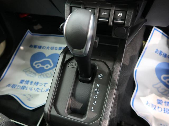 XC 禁煙車 KENWOODフルセグナビ デュアルセンサーブレーキサポート ブラックルーフ 4WD ターボ 車線逸脱警報 ハイビームアシスト 前席シートヒーター 純正16インチAW LEDヘッド0 ETC(36枚目)