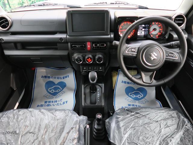 XC 衝突被害軽減装置 クルーズコントロール 前席シートヒーター スマートキー 車線逸脱警報 横滑り防止装置 LEDヘッドライト ヘッドライトウォッシャー オートライト オートエアコン(2枚目)