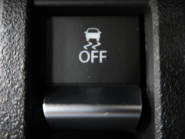 XC 衝突被害軽減装置 クルーズコントロール 前席シートヒーター スマートキー 車線逸脱警報 横滑り防止装置 LEDヘッドライト ヘッドライトウォッシャー オートライト オートエアコン(8枚目)