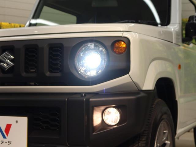 XC 衝突被害軽減装置 クルーズコントロール 前席シートヒーター スマートキー 車線逸脱警報 横滑り防止装置 LEDヘッドライト ヘッドライトウォッシャー オートライト オートエアコン(9枚目)