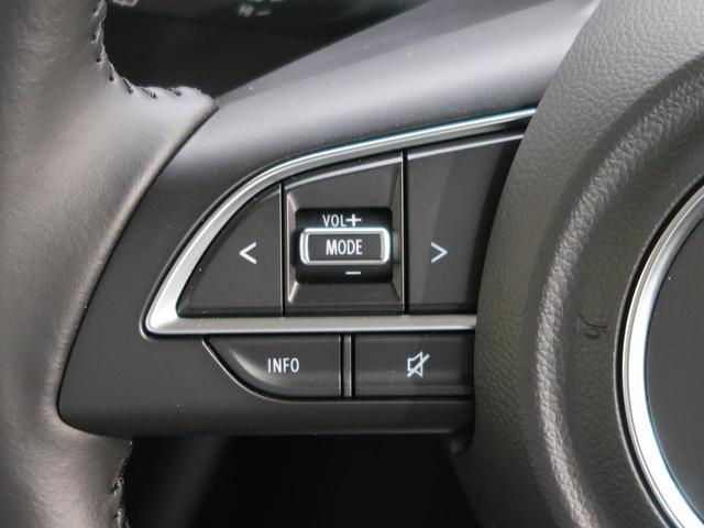 XC 衝突被害軽減装置 クルーズコントロール 前席シートヒーター スマートキー 車線逸脱警報 横滑り防止装置 LEDヘッドライト ヘッドライトウォッシャー オートライト オートエアコン(22枚目)