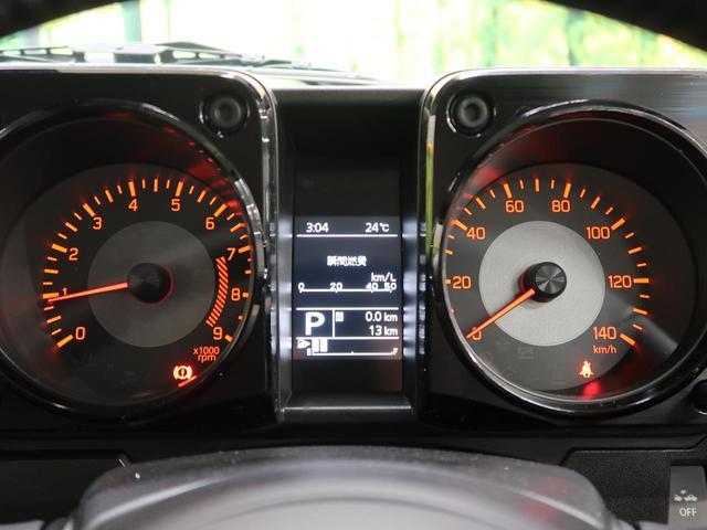 XC 衝突被害軽減装置 クルーズコントロール 前席シートヒーター スマートキー 車線逸脱警報 横滑り防止装置 LEDヘッドライト ヘッドライトウォッシャー オートライト オートエアコン(25枚目)