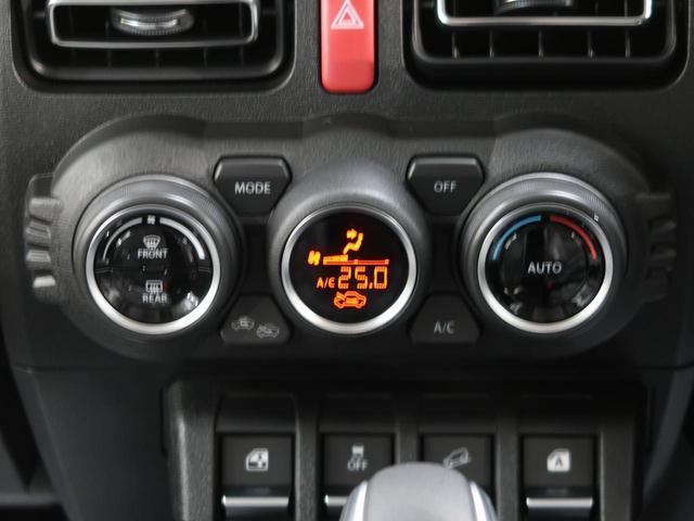 XC 衝突被害軽減装置 クルーズコントロール 前席シートヒーター スマートキー 車線逸脱警報 横滑り防止装置 LEDヘッドライト ヘッドライトウォッシャー オートライト オートエアコン(27枚目)