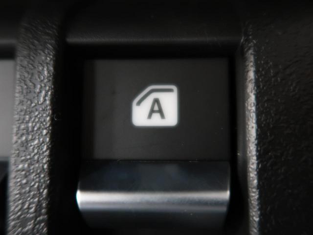 XC 衝突被害軽減装置 クルーズコントロール 前席シートヒーター スマートキー 車線逸脱警報 横滑り防止装置 LEDヘッドライト ヘッドライトウォッシャー オートライト オートエアコン(30枚目)