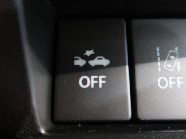 XC 衝突被害軽減装置 クルーズコントロール 前席シートヒーター スマートキー 車線逸脱警報 横滑り防止装置 LEDヘッドライト ヘッドライトウォッシャー オートライト オートエアコン(33枚目)