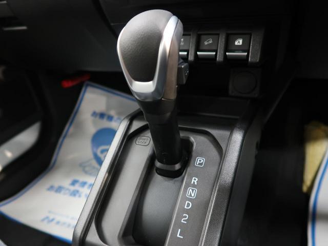 XC 衝突被害軽減装置 クルーズコントロール 前席シートヒーター スマートキー 車線逸脱警報 横滑り防止装置 LEDヘッドライト ヘッドライトウォッシャー オートライト オートエアコン(34枚目)