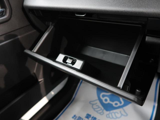 XC 衝突被害軽減装置 クルーズコントロール 前席シートヒーター スマートキー 車線逸脱警報 横滑り防止装置 LEDヘッドライト ヘッドライトウォッシャー オートライト オートエアコン(37枚目)