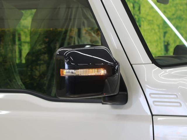 XC 衝突被害軽減装置 クルーズコントロール 前席シートヒーター スマートキー 車線逸脱警報 横滑り防止装置 LEDヘッドライト ヘッドライトウォッシャー オートライト オートエアコン(39枚目)