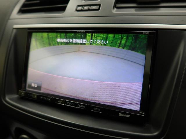 15C 禁煙車 純正フルセグSDナビ バックカメラ オートライト オートデュアルエアコン スマートキー ABS 横滑リ防止 ETC CD DVD USB Bluetooth 盗難防止システム 衝突安全ボディ(4枚目)