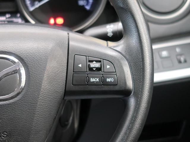 15C 禁煙車 純正フルセグSDナビ バックカメラ オートライト オートデュアルエアコン スマートキー ABS 横滑リ防止 ETC CD DVD USB Bluetooth 盗難防止システム 衝突安全ボディ(24枚目)