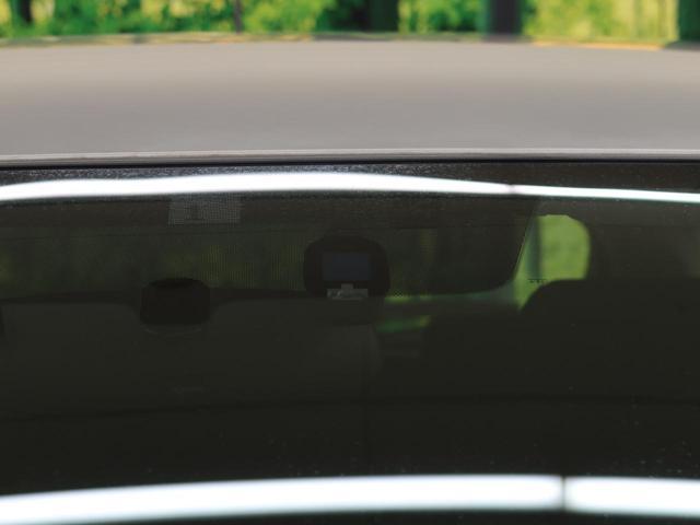 15C 禁煙車 純正フルセグSDナビ バックカメラ オートライト オートデュアルエアコン スマートキー ABS 横滑リ防止 ETC CD DVD USB Bluetooth 盗難防止システム 衝突安全ボディ(28枚目)