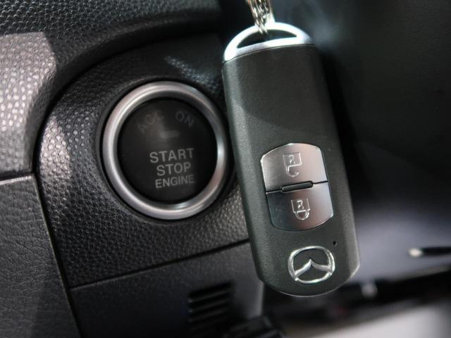 15C 禁煙車 純正フルセグSDナビ バックカメラ オートライト オートデュアルエアコン スマートキー ABS 横滑リ防止 ETC CD DVD USB Bluetooth 盗難防止システム 衝突安全ボディ(29枚目)