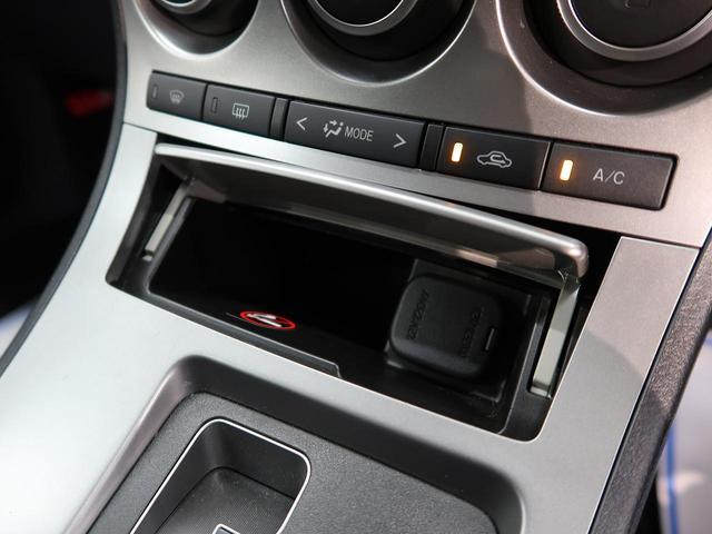 15C 禁煙車 純正フルセグSDナビ バックカメラ オートライト オートデュアルエアコン スマートキー ABS 横滑リ防止 ETC CD DVD USB Bluetooth 盗難防止システム 衝突安全ボディ(32枚目)