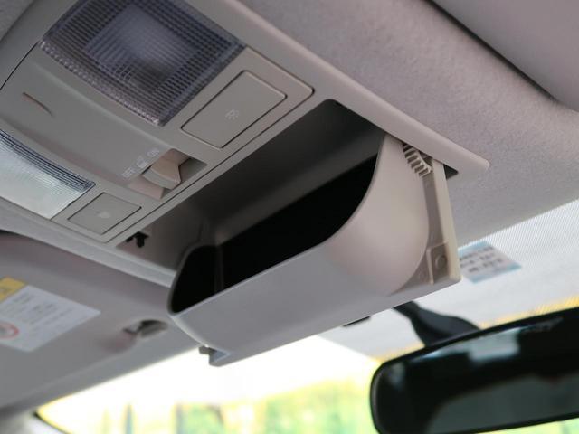 15C 禁煙車 純正フルセグSDナビ バックカメラ オートライト オートデュアルエアコン スマートキー ABS 横滑リ防止 ETC CD DVD USB Bluetooth 盗難防止システム 衝突安全ボディ(35枚目)